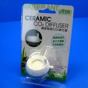 ISTA CO2 Diffuser (M)