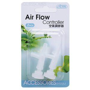 ISTA Air Flow controller - 2 pcs IndieFur.com