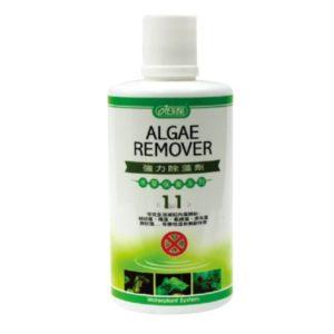 ISTA Algae Remover Indiefur.com
