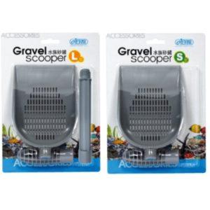 ISTA Gravel Scooper Indiefur.com