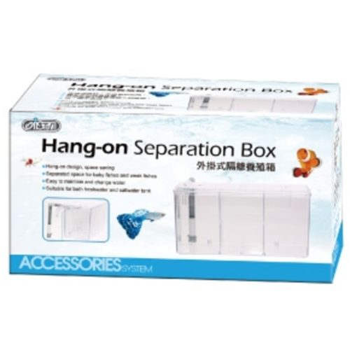 ISTA Hang-on Separation Box Indiefur.com