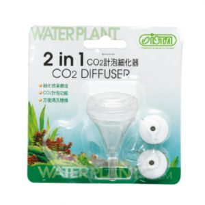 ISTA 2 in 1 CO2 Diffuser M Indiefur.com