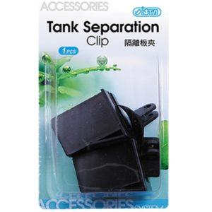 ISTA Tank Separation Clip Indiefur.com