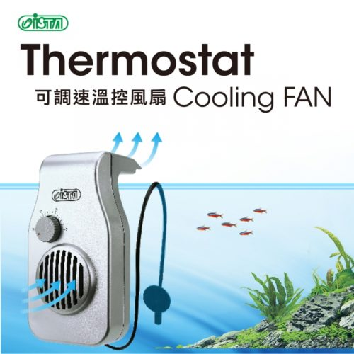 ISTA Thermostat Cooling Fan 1