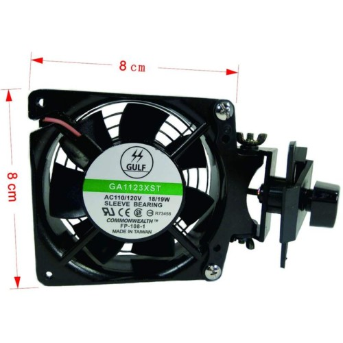 ISTA Compact Cooling Fan 4
